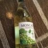 モスカートワイン