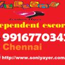 Soniyaayer's diary