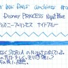 #0317 SAILOR Disney PRINCESS Night Blue