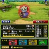 level.1579【ウェイト100】第191回闘技場ランキングバトル2日目