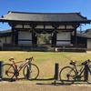 観光地で全く観光しないスタイルのサイクリングin奈良