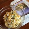 コッチョリキムチ・・・白菜のキムチサラダでヘルシーが百店満点!
