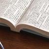 クマラスワミ報告書(全文ほか「反論書」撤回の経緯など)/マクドゥーガル報告書(全文)