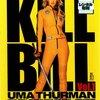 「キル・ビル Vol.1」 2003
