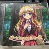 絆-kizunairo-色のCDを買いました