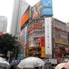 """<span itemprop=""""headline"""">きのう、渋谷スクランブル交差点にいたら・・・。</span>"""