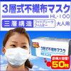 風邪、インフルエンザ予防してますか?╮(•́ω•̀)╭
