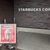 【スタブロ】スタバでブログ書いてみた スターバックス八戸根城店