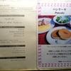 【にっぽん丸 2015】2日目の朝食は、にっぽん丸特製パンケーキと朝シャン[2日目-2]