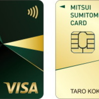 専門家が三井住友カード ゴールドを解説(2020年版)!海外で使えるVISAゴールドカードが欲しいなら、三井住友カード ゴールドを持とう。