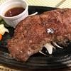 肉をムシャムシャと食べたい。