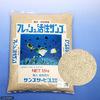 お一人様1点限り フレッシュ活性サンゴ 15kg SSS 関東当日便