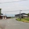 矢田(大和郡山市)