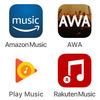 定額制音楽聴き放題サービスは結局どこがいいのか比較してみた。