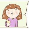 【マチプラ四コマ漫画】仙台弁がテーマの2本立て♪