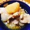 【料理】梅沢富美男さんも買った!Cook4meで煮崩れなしの肉じゃがを作ってみた