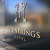 【ストリングスホテル】出張族にはどうなのか?ストリングスホテル名古屋【宿泊】