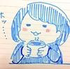温かいお茶は疲れた心身にしみる。