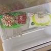 冷蔵庫パトロール。庫内には、愛を。