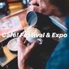 【Café! Festival & Expo】パリで初のコーヒー・イベント