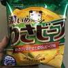 山芳製菓 ポテトチップス 濃いめのわさビーフ 食べてみました
