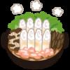 1日1チャレ 18日目〜まーのはワイワイと一人鍋を囲む勇気を出した〜