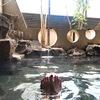 11月の三連休は長野の温泉へ!11/2~11/4に1人泊で予約可能な長野県内の極上湯の宿を27軒紹介する