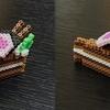 【アイロンビーズ3D】チョコレートケーキ(バレンタイン仕様)