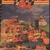 N64 マリオカート64