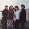 英国でファーマシーテクニシャンの職を得た時の話(2)「共に就職活動をした日本人の友人たち」