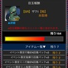 BLシリーズ(謎