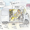 道の駅 能登食祭市場の池(石川県七尾)