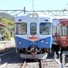 富士急行線さよなら1000系1202号編成イベント|リバイバルカラー車両が引退