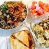 ダイソーの保存容器を紹介〜常備菜3品と豚バラともやしを使ったメイン1品