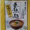 217袋目:香熟麺 味噌ラーメン