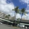 【ハワイアン航空】 ホノルル → 成田  HA821 エコノミー機内食