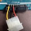 SATA電源から出火した光学ドライブの修理