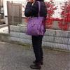 アジアエスニックなバッグをお探しなら 手織りのトートバッグ