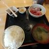 神田【大松】刺身定食 ¥500+ライス大盛 ¥50