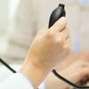 『健康診断の結果』