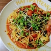 イカとトマトのスパゲッティ大葉風味