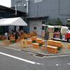 ついに!京都醸造のタップルームに行ってきました