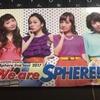 """【ライブ】Sphere live tour 2017 """"We are SPHERE!!!!""""中野公演に行ってきた!"""