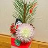 ピンポンマムってすごい! お正月のお花がなかなかしまえません……