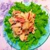 薩摩芋と林檎のローストビーフ入りサラダ