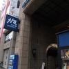 浅草橋 『大戸屋 ごはん処 浅草橋店』