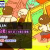 【告知】9/15(土) KOF02UM 第50回 交流会・紅白戦 in 大阪・南森町コーハツ