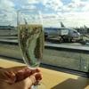 KULへの一人旅1:初めてのビジネスクラス搭乗体験