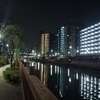 小名木川・塩の道