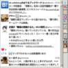 WSLを使ってWindowsでmikutterを動かす。